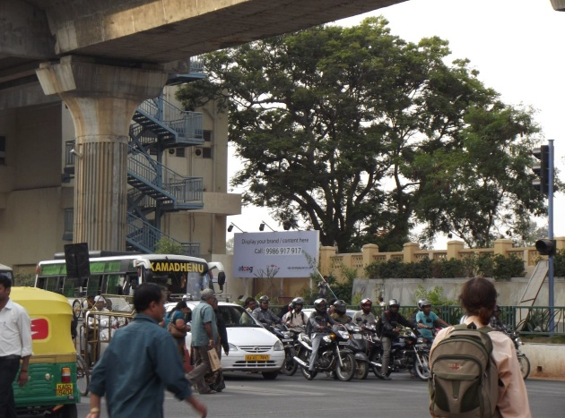 MG Road Metro Station